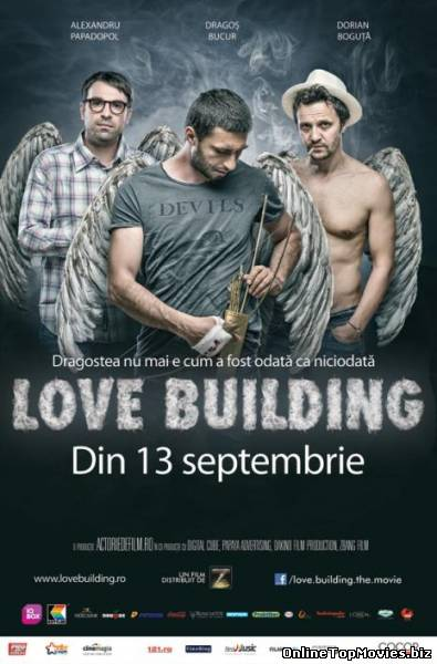 Love Building (2013)